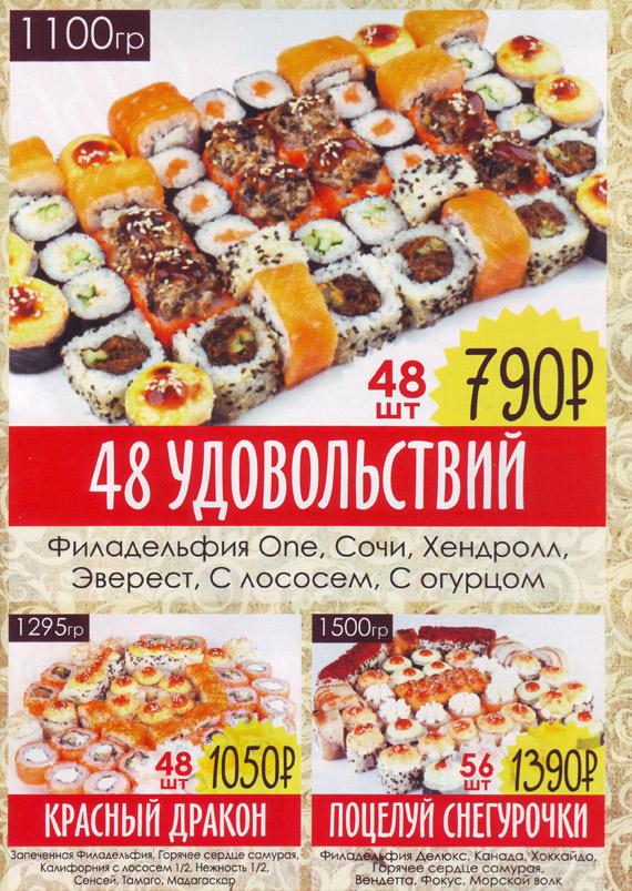 Кухни на заказ цены обнинск