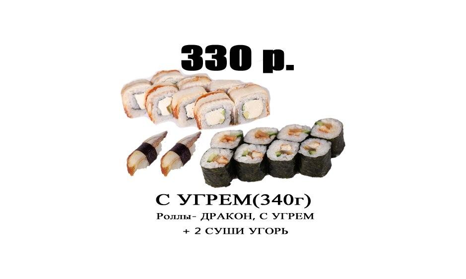 Суши-бар Панда